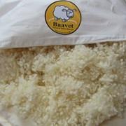 Duvet - Baavet (2)