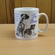 Boxer - Back - Mug